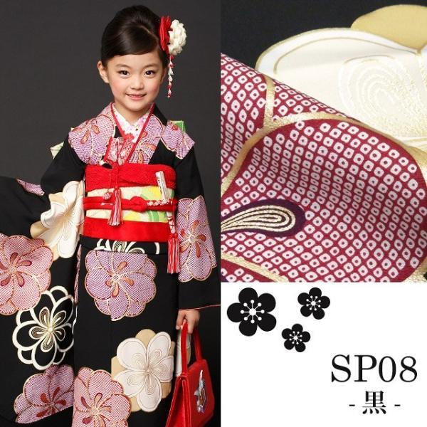 七五三 着物 7歳 フルセット 正絹  紅一点 ブランド 女の子 着物セット 選べる6色 K128|kyoto-muromachi-st|12