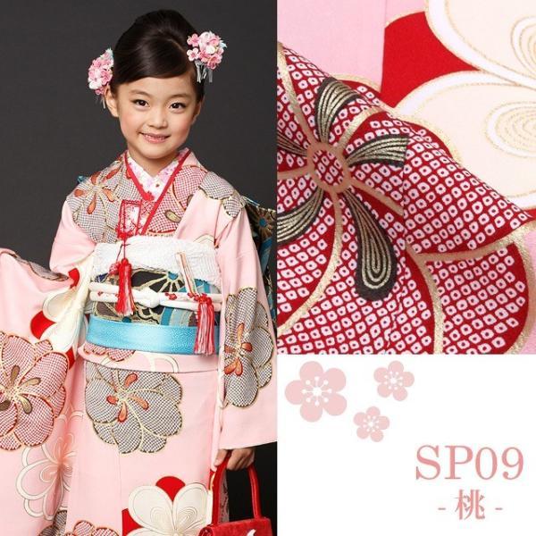 七五三 着物 7歳 フルセット 正絹  紅一点 ブランド 女の子 着物セット 選べる6色 K128|kyoto-muromachi-st|13