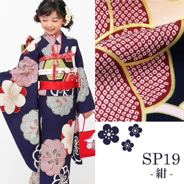 七五三 着物 7歳 フルセット 正絹  紅一点 ブランド 女の子 着物セット 選べる6色 K128|kyoto-muromachi-st|14