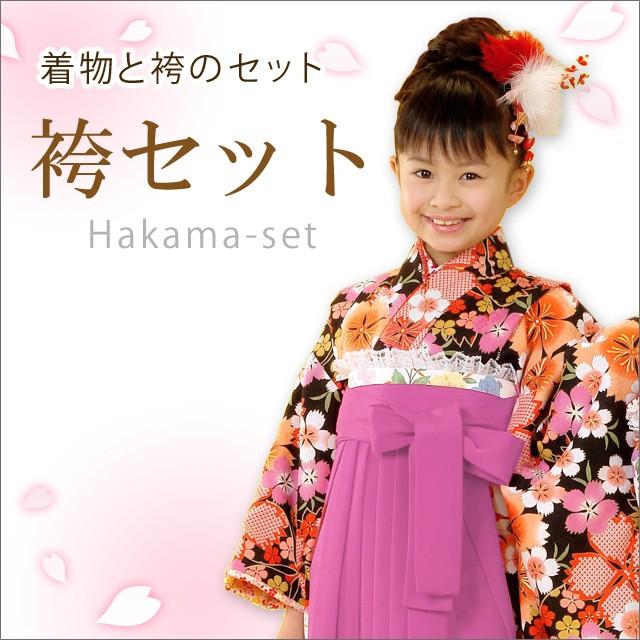 入学式の着物と袴セット