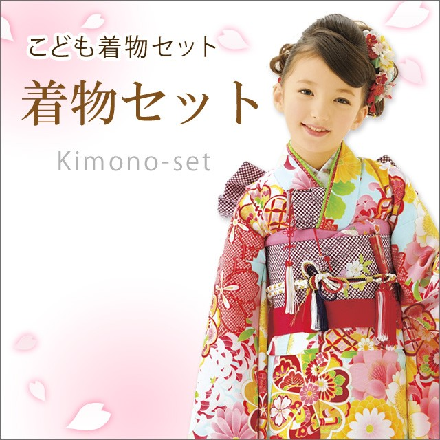 入学式の着物セット
