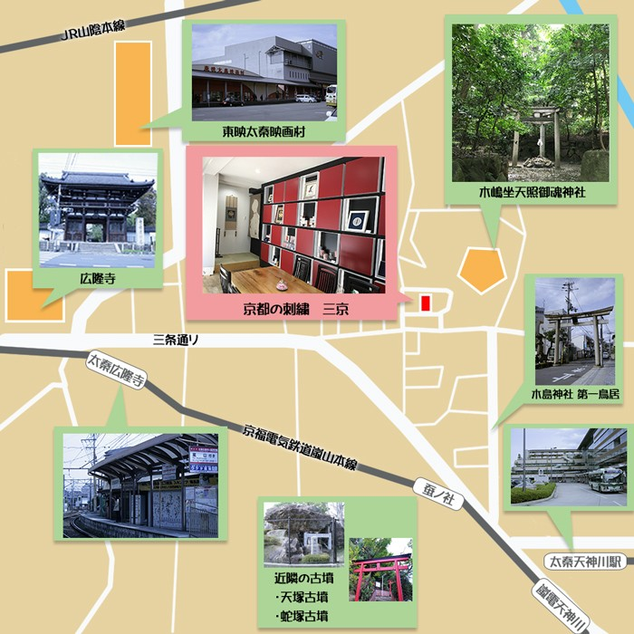 三京周辺地図