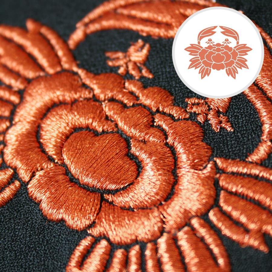 送料無料 インテリア刺繍額 彩-irodori- 動物 日本柄 和柄 刺繍 色糸刺繍 お守りに 還暦祝い/結婚祝い/贈り物/特別な贈り物に kyoto-sankyo 13