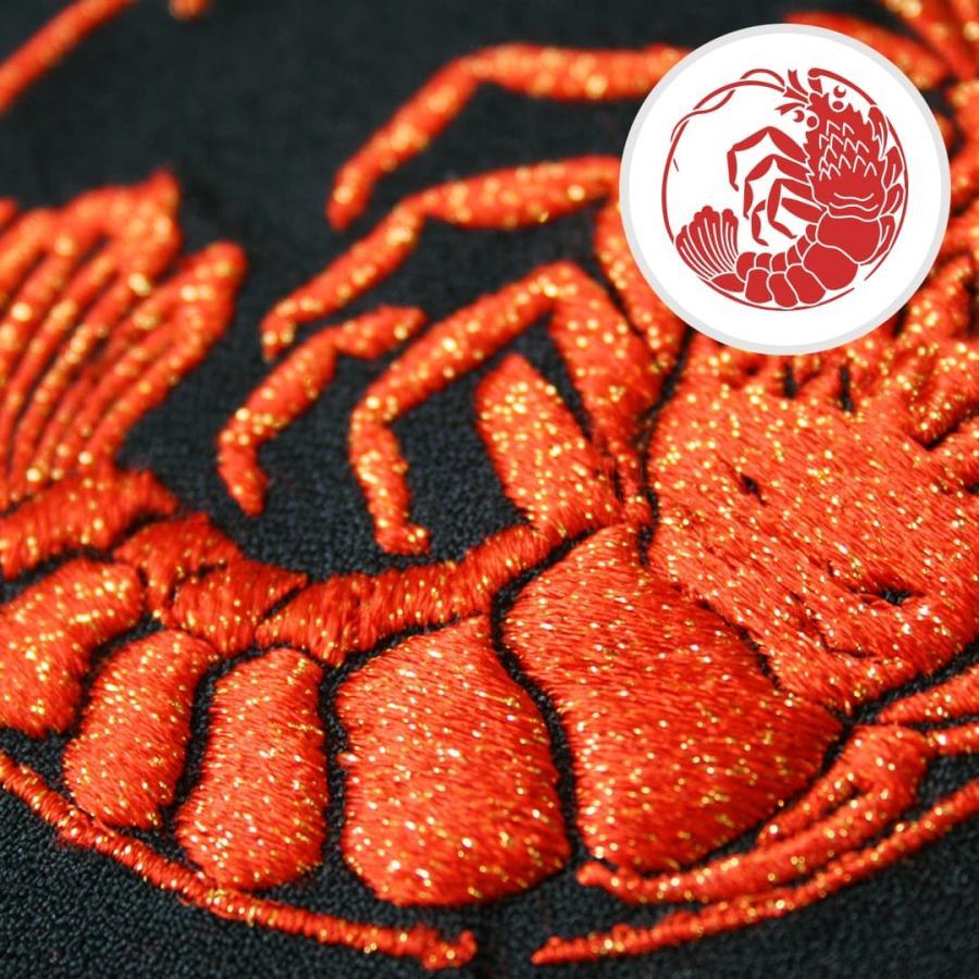 送料無料 インテリア刺繍額 彩-irodori- 動物 日本柄 和柄 刺繍 色糸刺繍 お守りに 還暦祝い/結婚祝い/贈り物/特別な贈り物に kyoto-sankyo 15