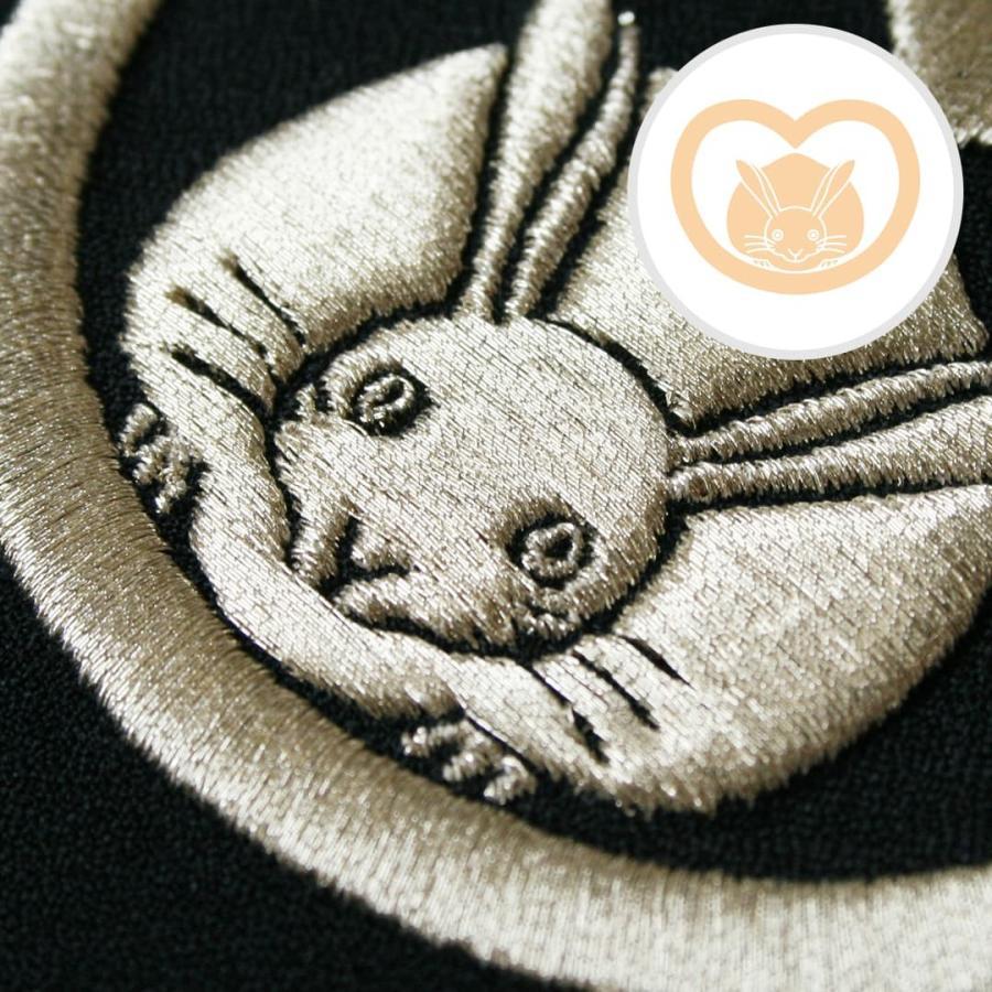 送料無料 インテリア刺繍額 彩-irodori- 動物 日本柄 和柄 刺繍 色糸刺繍 お守りに 還暦祝い/結婚祝い/贈り物/特別な贈り物に kyoto-sankyo 16