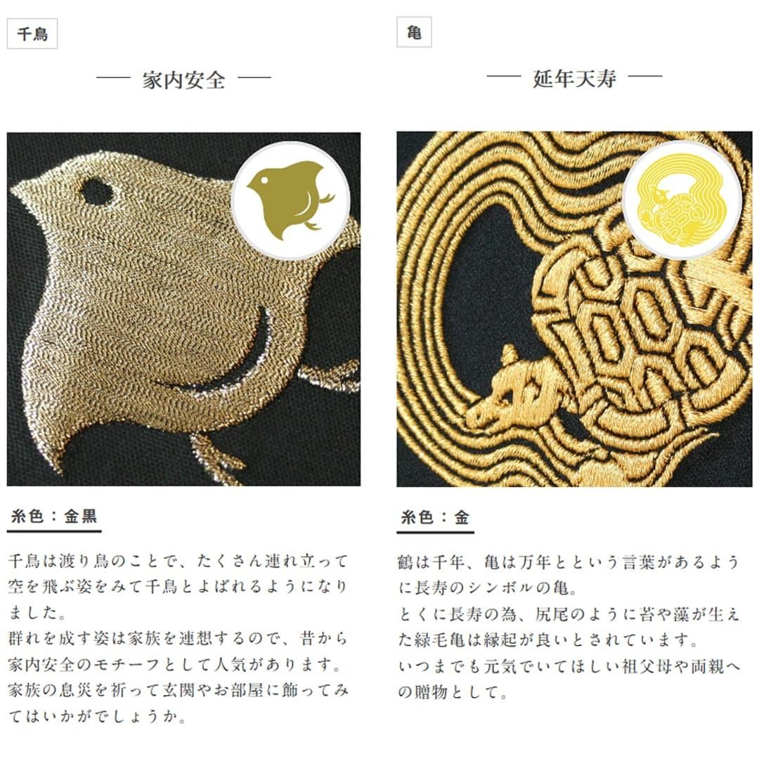 家紋刺繍額 京都