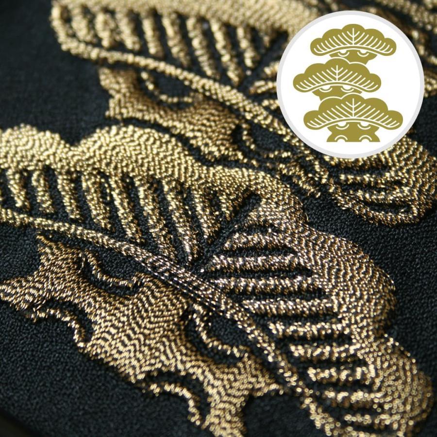 送料無料 インテリア刺繍額 彩-irodori- 植物 日本柄 和柄 刺繍 色糸刺繍 お守りに 還暦祝い/結婚祝い/贈り物/特別な贈り物に|kyoto-sankyo|14
