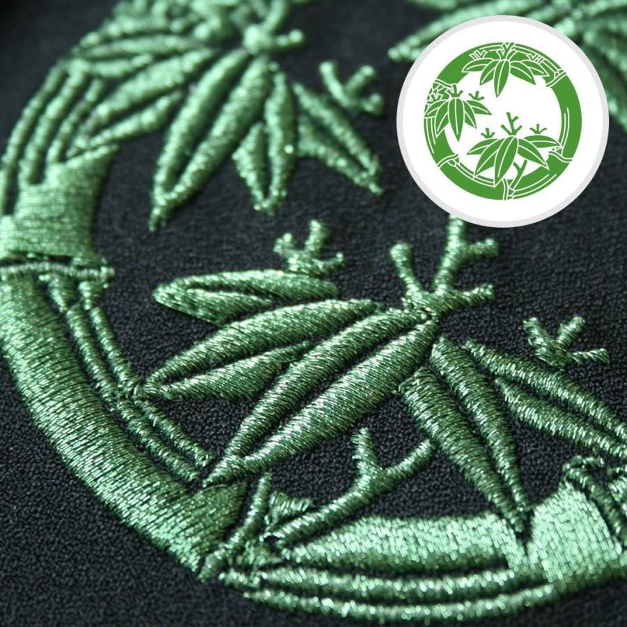 送料無料 インテリア刺繍額 彩-irodori- 植物 日本柄 和柄 刺繍 色糸刺繍 お守りに 還暦祝い/結婚祝い/贈り物/特別な贈り物に|kyoto-sankyo|15