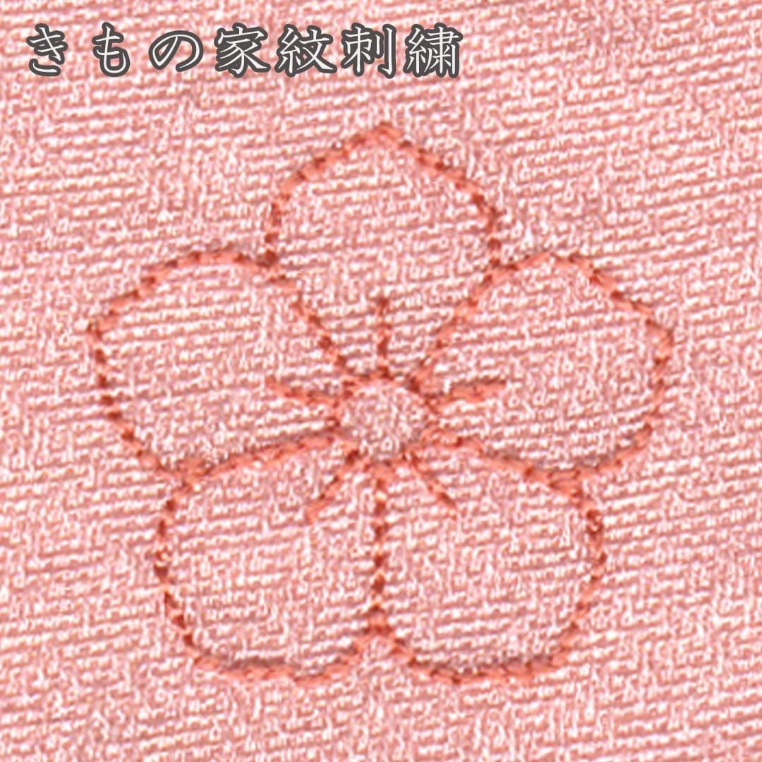 背紋 機械刺繍 マツイ縫い