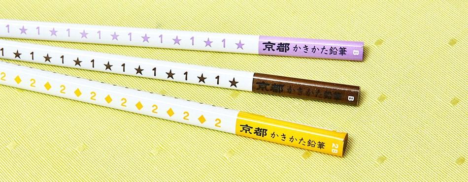 正しい持ち方が簡単に身に付く鉛筆