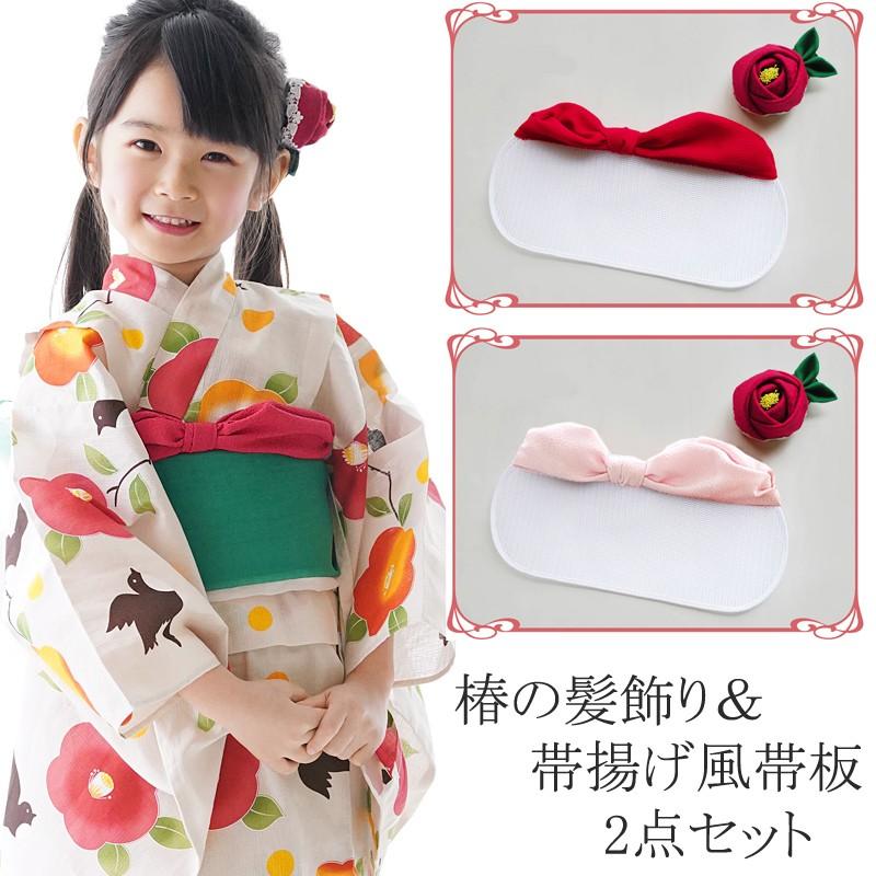 椿の髪飾り&帯揚げ風帯板