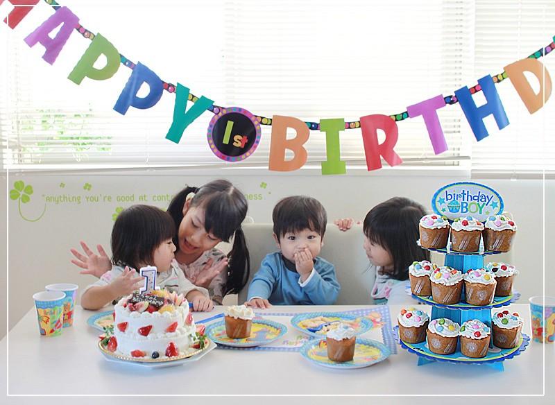 お誕生日会 誕生日パーティー