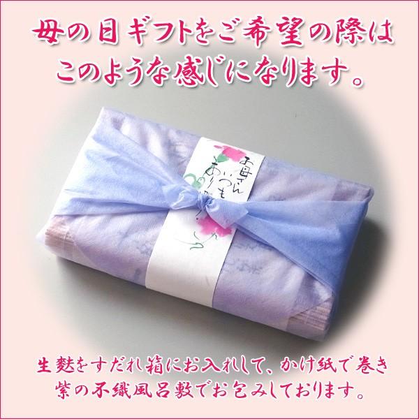 有限会社志場商店の京生麩