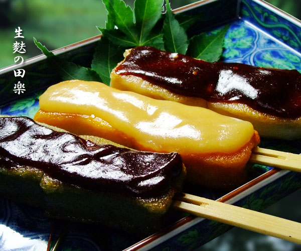 ふっくらもちもち京の伝統の味。癖になる食感と、どんな料理にも合う上品な口あたりの京生麩はいかがどすか?