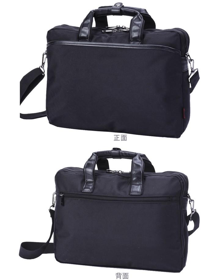 ビジネスバッグ 紳士鞄 紳士かばん