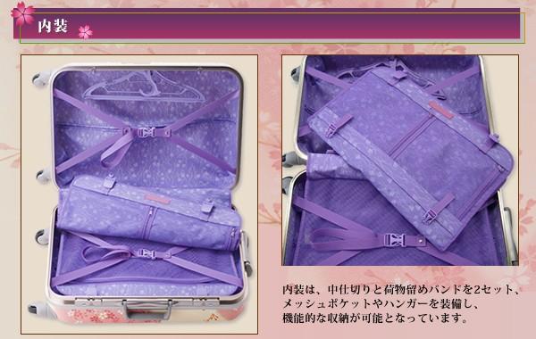 HIDEO WAKAMATSUさくらスーツケース 充実の内装備