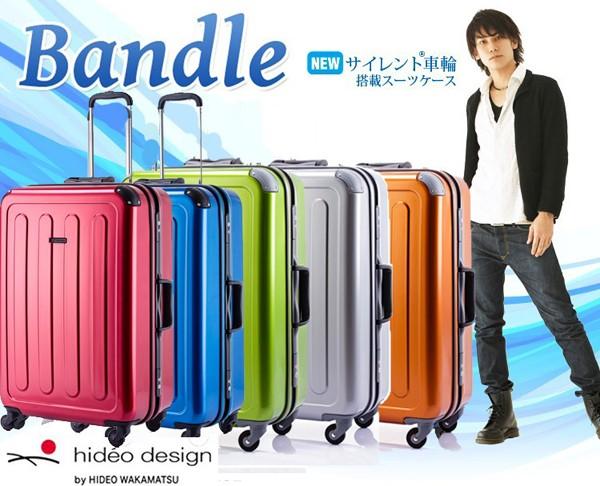 サイレント車輪搭載スーツケース バンドル