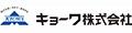 キョーワ株式会社 ロゴ