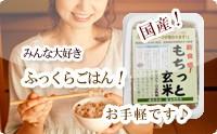 ◆たんぽぽ珈琲,