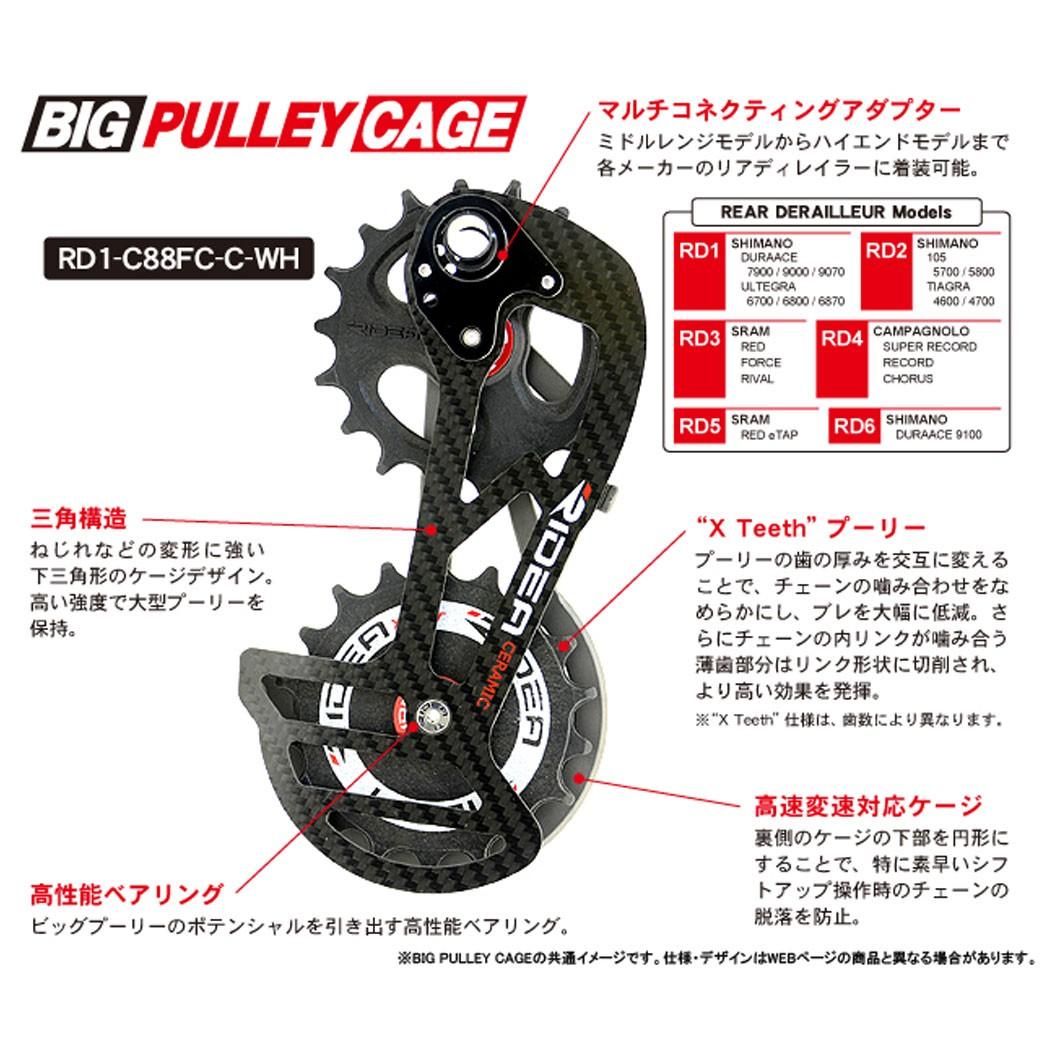Rear Derailleur Cage Pulley Wheel Kit Drivetrain For SHIMANO 4600 4700 5800 5700