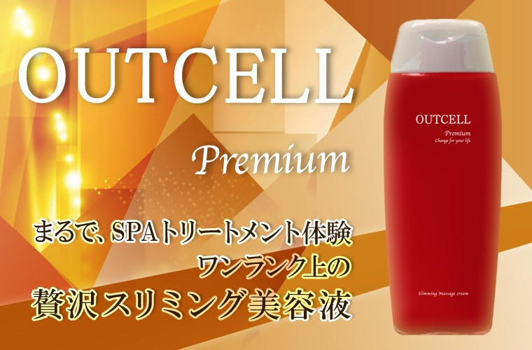 OUTCELL Premium