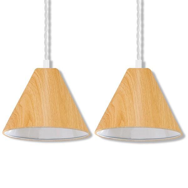 ペンダントライト 照明 1灯 2個セット おしゃれ LED 電球 北欧 天井 リビング 吊り下げ ダクトレール レールライト カフェ 食卓 シンプル 口金 E26 送料無料 l-design 17