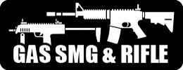 ▼ガスブロSMG&ライフル
