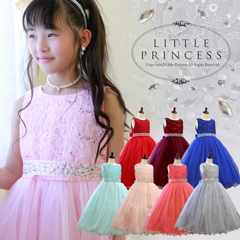 子供ドレス 001039