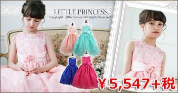 子供 ドレス 001042