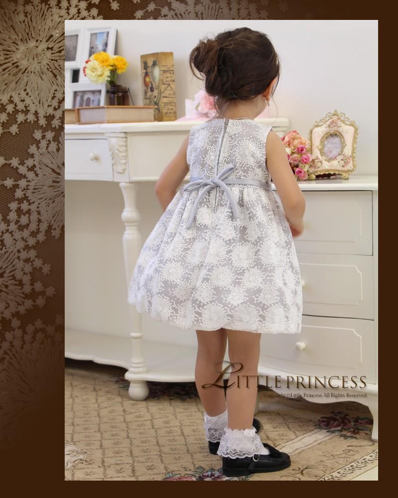 985851b2a8c9e ベビードレス 結婚式 016910 セレモニードレス 子供 ドレス フォーマル ...