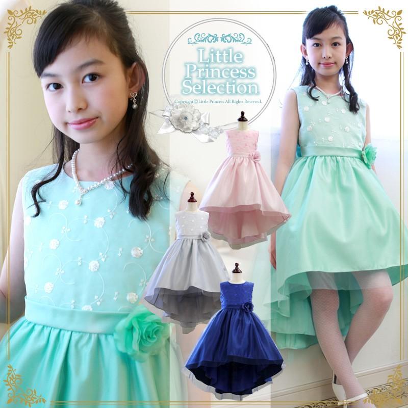 子供ドレス 301011