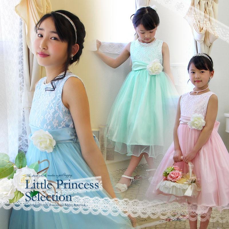 子供ドレス 301012