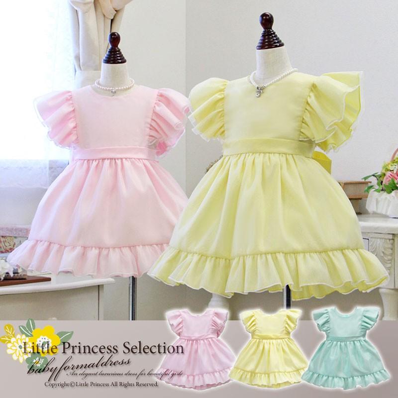 子供ドレス 301905