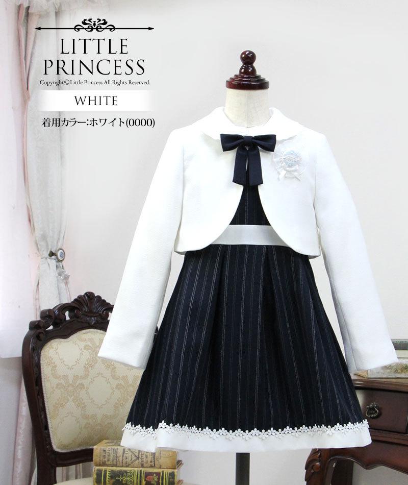 入学式 子供服 小学生 女の子 Hiromichi Nakano 335201104