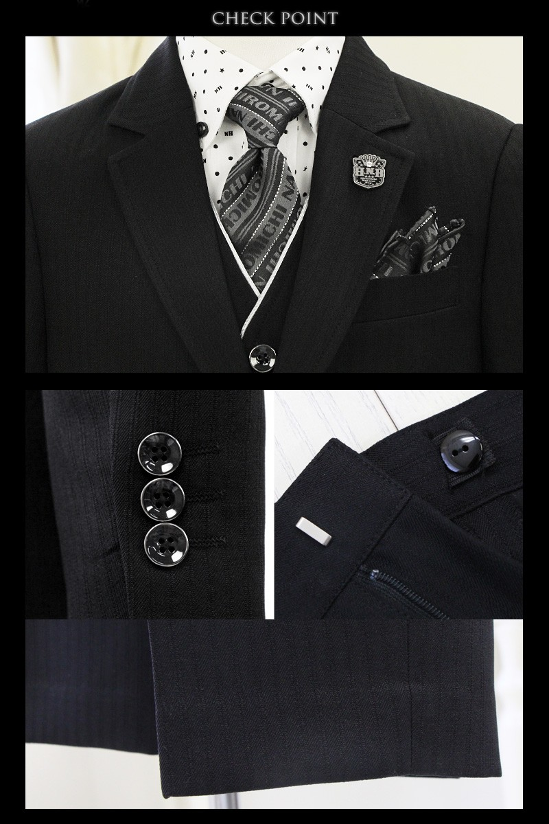 403e81e29ffdc 入学式 スーツ 男の子 子供服 Hiromichi Nakano 363206111 8点セット ...