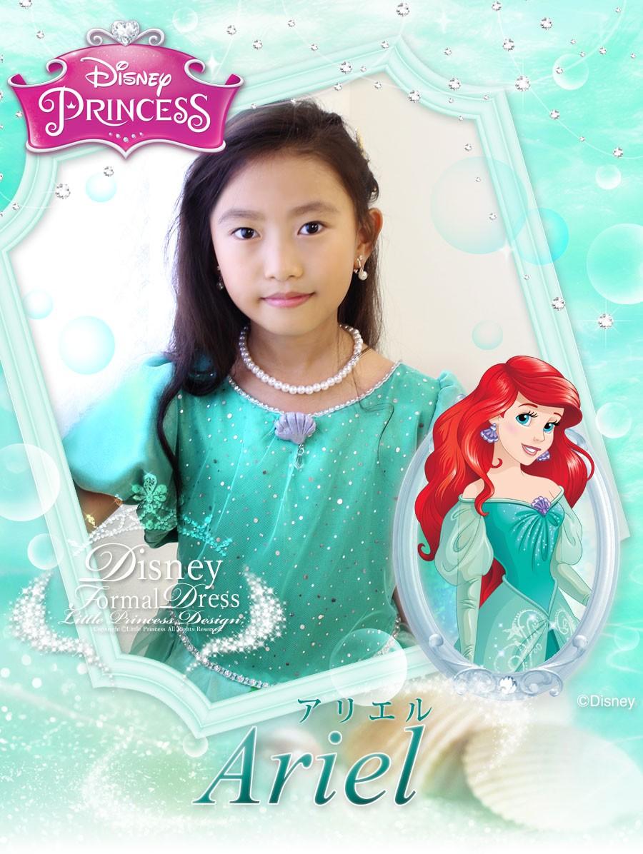 子供ドレス ディズニー プリンセス アリエル