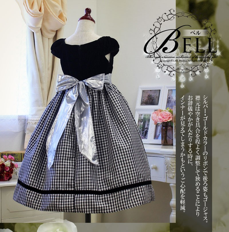 149daca4f9253 子供ドレス 発表会 黒 べロア ギンガムチェック ワンピース ベル 100 ...