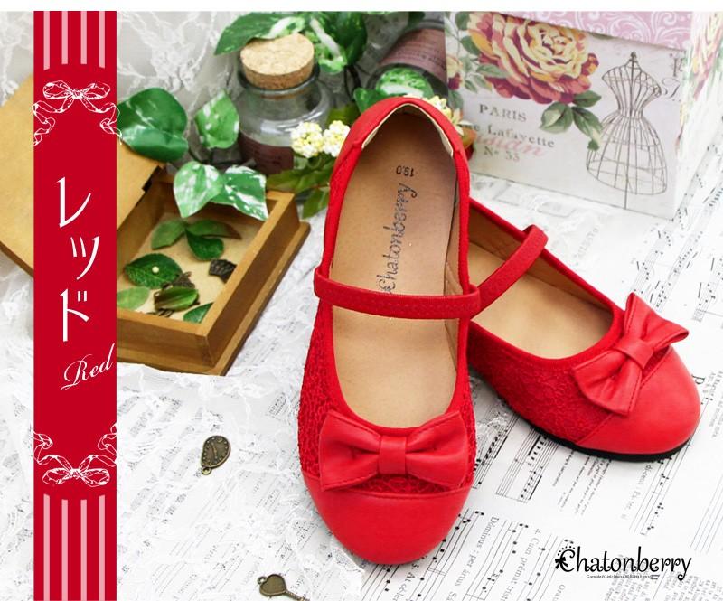 カラーバリエーション 赤 レッド カジュアル フォーマル 子供靴 CB-008