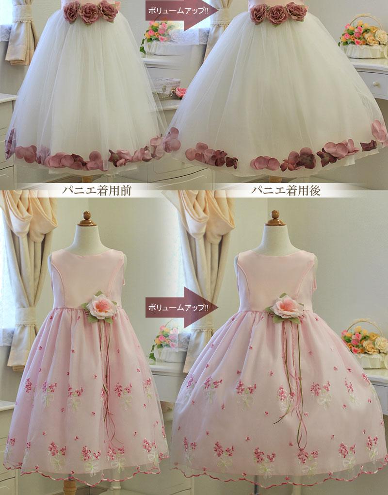 子供ドレス用リトルプリンセスオリジナルボリューム3段パニエ