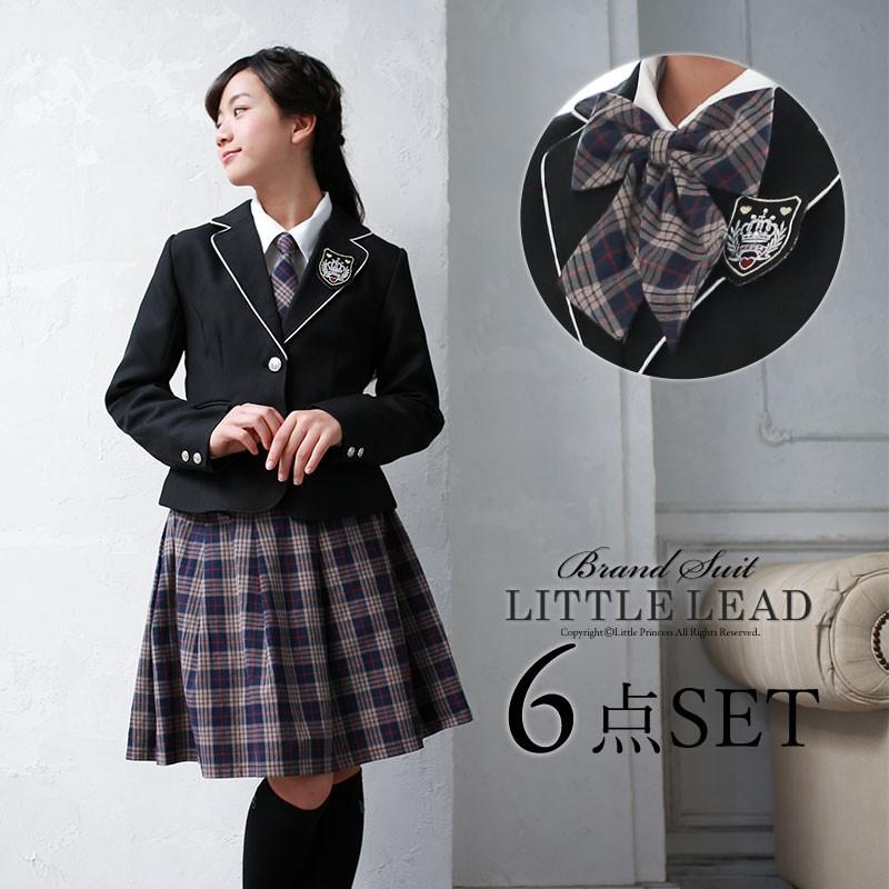 卒業式 スーツ 女の子