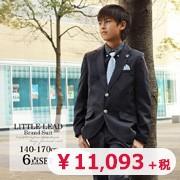 卒業式 小学校 男子