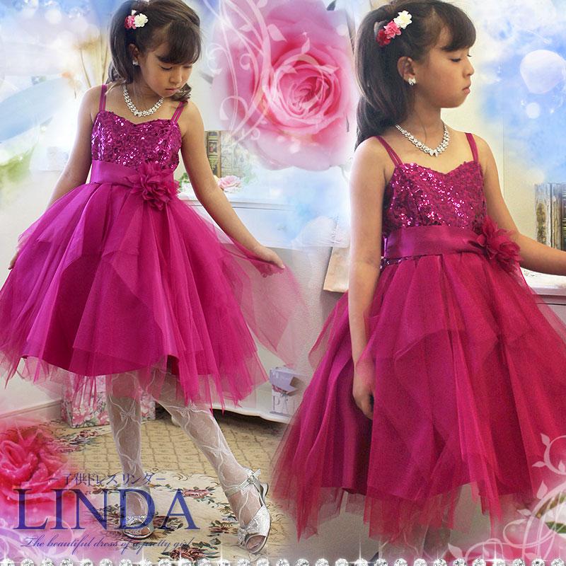 7e695100ae023 子供ドレス・ジュニア ドレス・キッズ ドレス・ドレス 子供・女の子 ...