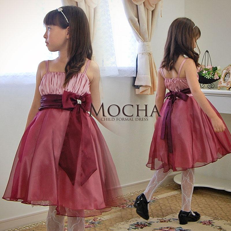 593227aeb75b4 子供ドレス モカ フォーマルドレス クラシカルワンピース 発表会 キッズ ...