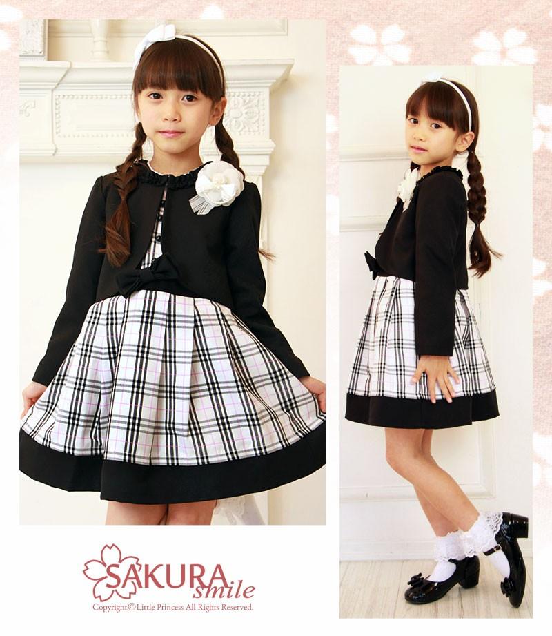 SAKURA smile 912323(チェック柄)