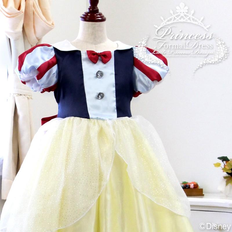 ベビー ドレス フォーマル