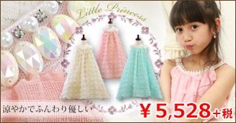 子供ドレス 008036