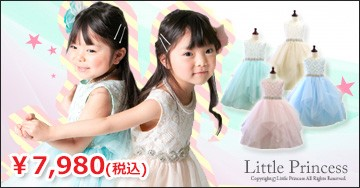 子供 ドレス 010027
