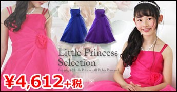 子供ドレス 003018