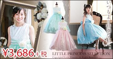 ピアノ発表会 ドレス 301012-ns