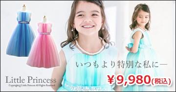ピアノ発表会 ドレス 301017-ns